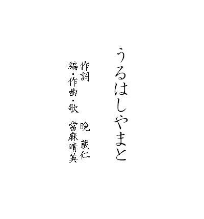 ファイル 546-1.jpg