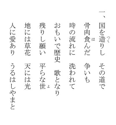 ファイル 546-2.jpg