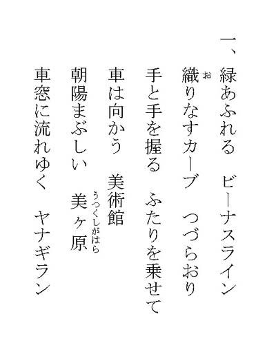 ファイル 555-1.jpg