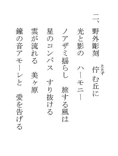 ファイル 555-2.jpg