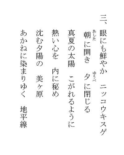ファイル 555-3.jpg